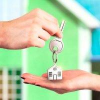 ипотека назначение и основные понятия