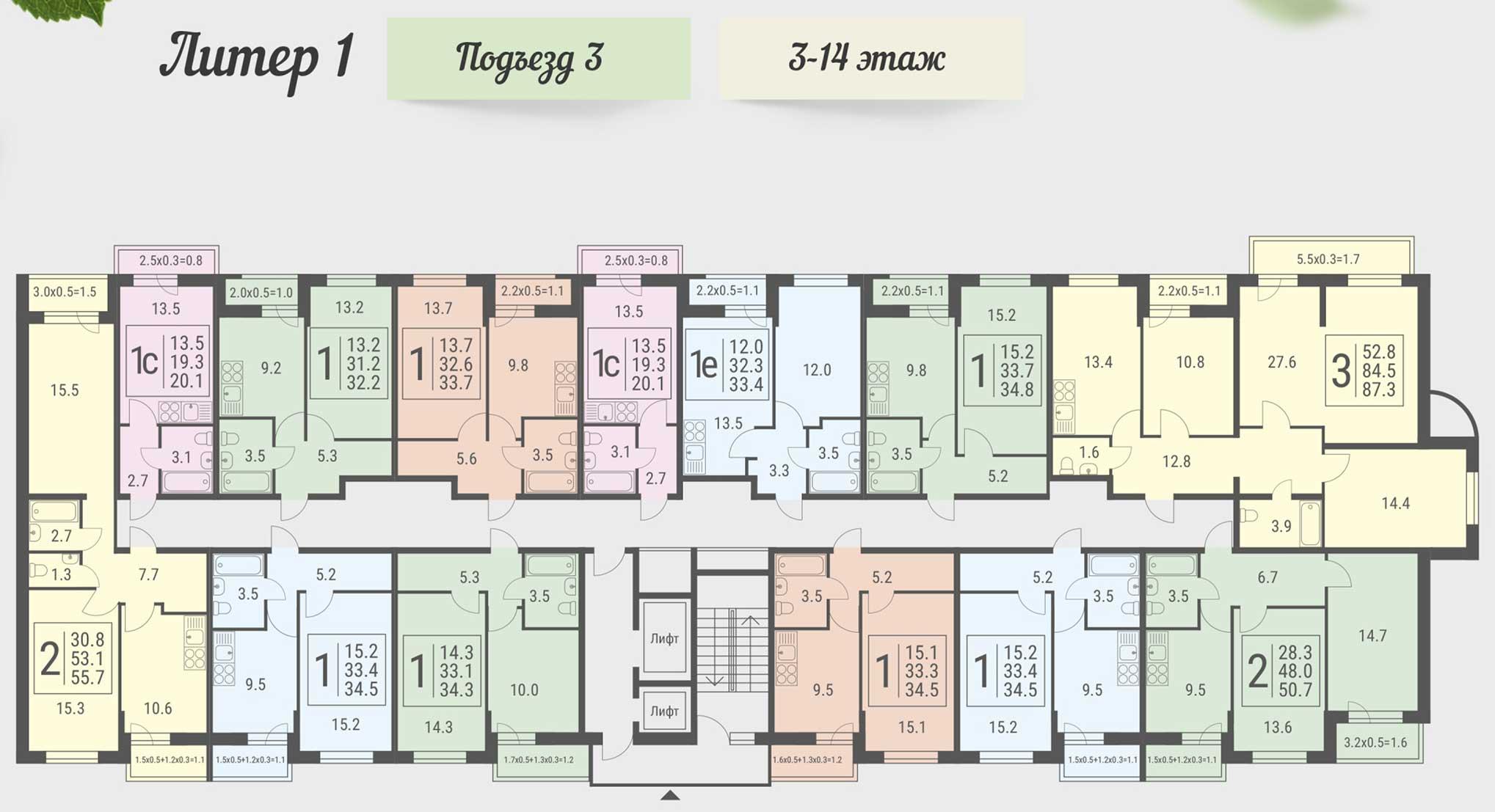 План типового этажа ЖК Победа 3
